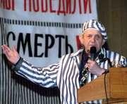 Харьковчанин прошел ад четырех концлагерей
