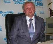Где в Харькове можно отдохнуть: мнение спасателей