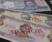 Украинская гривна «обскакала» доллар