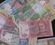НБУ обнаружил в обращении фальшивые банкноты в 500 гривен