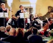 В Харькове пройдут музыкальные вечера: подробности