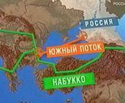"""Украина просит Россию отказаться от """"Южного потока"""""""