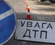 Водитель и пассажир мотоцикла получили тяжелые травмы в результате аварии на пр. Гагарина в Харькове