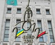 Немцы уверены, что Евро-2012 в Харькове пройдет хорошо