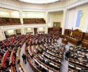 Рада законодательно урегулировала добычу янтаря