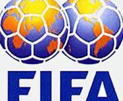 ФИФА решила изменить футбольные правила