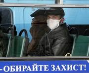 Эпидемия гриппа в Украине: прогноз медиков
