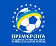 Чемпионат Украины по футболу: анонс 9-го тура (трансляции)
