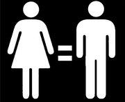 В Харькове пройдет урок гендерного равенства