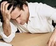 Один безработный может лишить субсидии всю семью