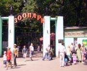 В Харьковский зоопарк пускают за еду