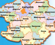 Харьковщина празднует День области: программа