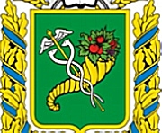 Стратегия развития Харьковщины выносится на всеобщее обсуждение