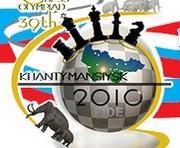Украинские шахматисты испытывают некоторые трудности на Олимпиаде