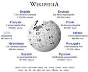 Украинская Википедия - одна из 16 крупнейших в мире
