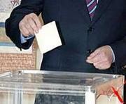 У «Сильной Украины» есть кандидат на пост Харьковского мэра
