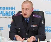 Харьковская милиция займется курительными смесями