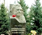 Премии имени Александра Масельского получили актер, легкоатлетка и профессор музыки