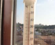 Погода в Харькове: радует несказанная стабильность
