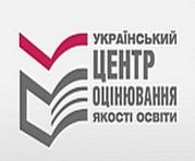 Внешнее независимое оценивание в следующем году пройдет с 14 мая по 7 июня