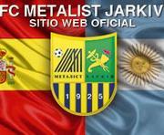 «Металлист» выложил в интернет испаноязычную версию сайта