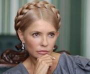 Тимошенко не может двигаться: ее водят под руки