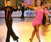 В Харькове пройдут Всеукраинские соревнования по спортивным бальным танцам