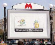 В Харьков приедут представители всех принимающих Евро-2012 городов