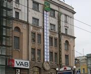 Харьковский Градусник не отмыли