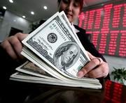 Украинцы не обязаны отчитываться перед банками о своих доходах и имуществе