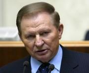 Дело против Кучмы требуют закрыть