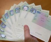 Украинцы смогут ездить в Сербию без визы