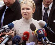 Тимошенко тайно обследовали в Киеве