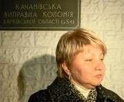 Итоги медосмотра Тимошенко: официальное заявление