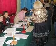 15 января в Украине казахи также смогут избирать парламент