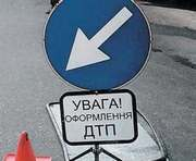 В центре Харькова автомобиль сбил двух пешеходов и скрылся