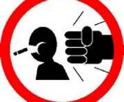 В Харькове появятся антитабачные листовки