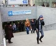 В харьковском метро включат английскую речь