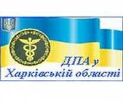Харьковские налоговики готовы способствовать «упрощенцам»