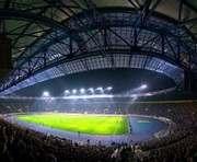 В Харькове построят стадион со стандартным футбольным полем