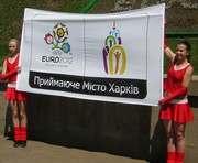 Объявлен кастинг на исполнителей предматчевых церемоний Евро-2012