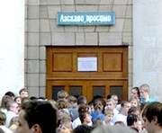 В Харькове абитуриенты дольше отдохнут