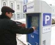 В Харькове планируют установить около сотни паркоматов