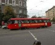 Харьковский трамвай меняет маршрут