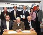В Харькове студентами становятся даже пенсионеры: фото-факты