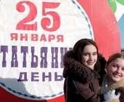 Татьянин день в Харькове: что в официальной части