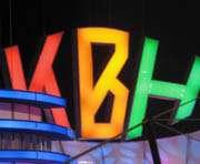 Харьковчане достойно выступили на фестивале КВН в Сочи
