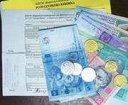 Успевшим заплатить по новым тарифам харьковчан сделают перерасчет