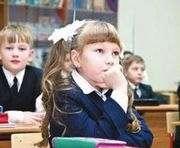 Харьковские школьники в понедельник пойдут на занятия: информация Департамента образования