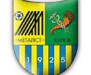 «Металлист» выигрывает в Кубке Кадырова: расписание матчей